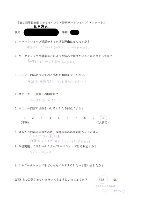 IMG_20170622_0008-001